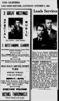 Newspaper promotion